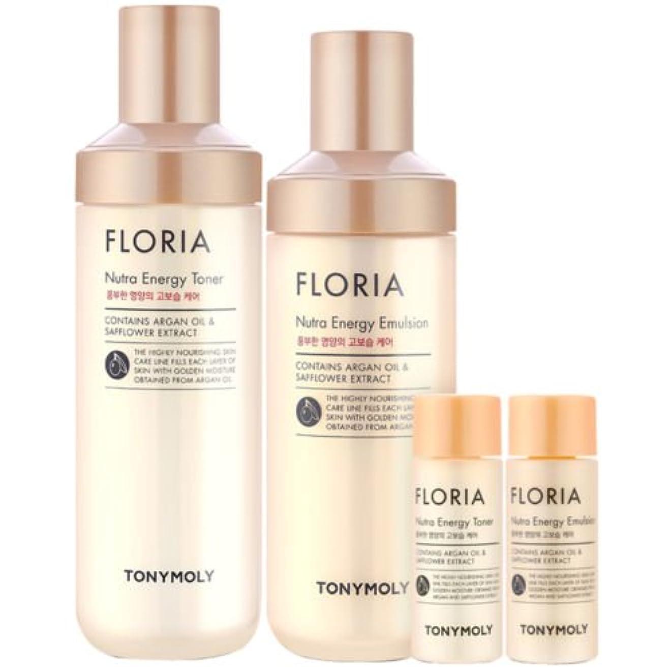 顔料立方体有罪トニーモリー フローリアニュートラエネルギー化粧水(トナー)+ 乳液(ローション)セット