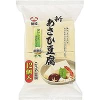 旭松食品 新あさひ豆腐 12個入 198g
