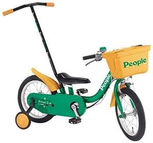 いきなり自転車 14インチ かじとり式 ブリティッシュグリーン