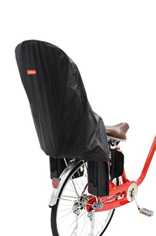 起点抽選振るうOGK 幼児座席用カバー TN-011 ブラック