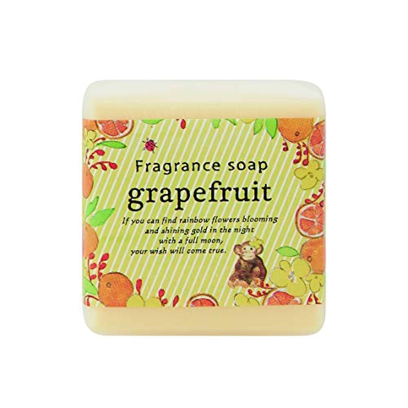 切り離す収容する欺サンハーブ フレグランスソープ40g グレープフルーツ 12個(プチ石けん ゲストソープ シャキっとまぶしい柑橘系の香り)