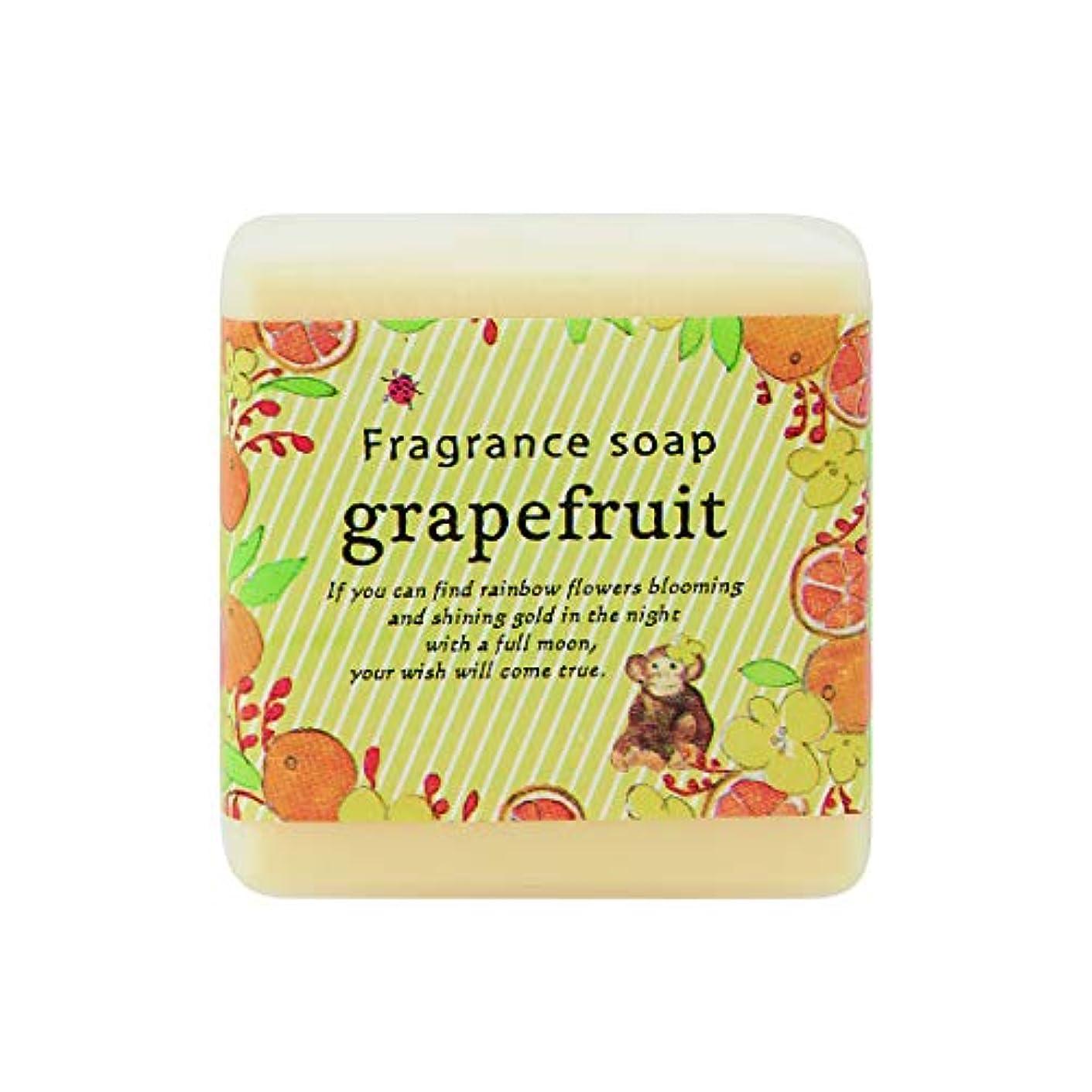 刺す圧縮するにサンハーブ フレグランスソープ40g グレープフルーツ 12個(プチ石けん ゲストソープ シャキっとまぶしい柑橘系の香り)