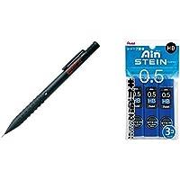 ぺんてる シャープペン スマッシュ 0.5mm Q1005-1 ブラックぺんてる シャープペン芯 アイン シュタイン HB XC275HB-3P 3個パック