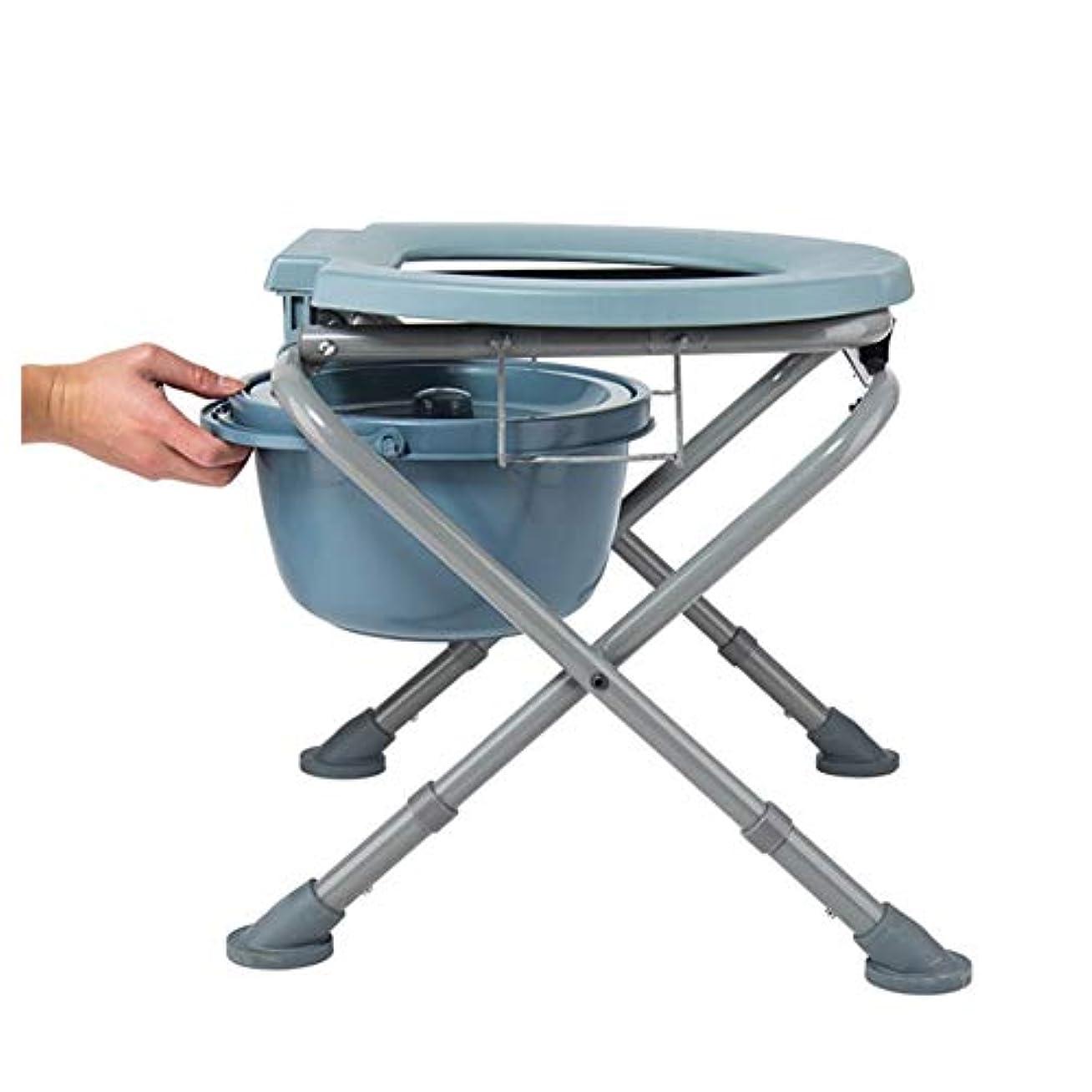 まともなコアスナップ便携式浴室椅折叠式座厕椅轻便坚固简易浴室可拆卸式老人用品