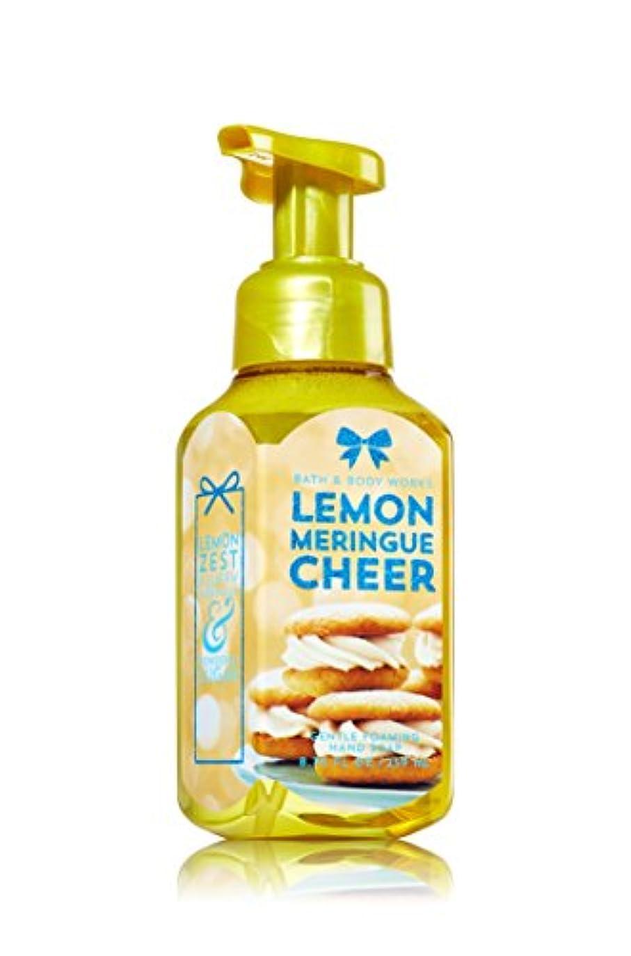 通訳うんざり特異性バス&ボディワークス ジェントル フォーミング ハンドソープ LEMON MERINGUE CHEER Gentle Foaming Hand Soap [並行輸入品]