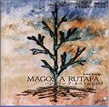 ルタの木は高い~ハンガリー アカペラのひびき
