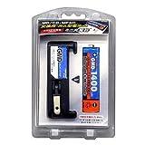 (まとめ)TOPLAND ガム型電池+充電器セット 1400mAh M186【×2セット】
