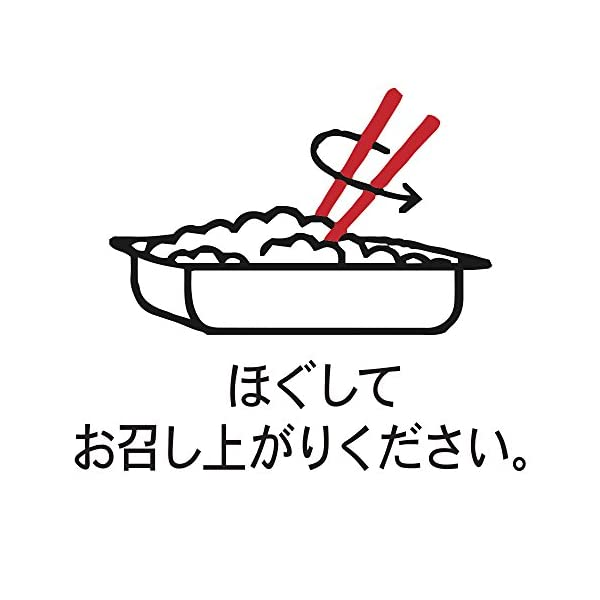 [Amazonブランド]Happy Belly...の紹介画像6