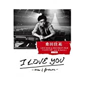 桑田佳祐 LIVE TOUR & DOCUMENT FILM「I LOVE YOU -now & forever-」完全盤(完全生産限定盤)(Blu-ray Disc)