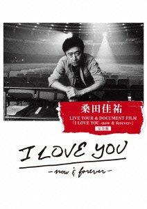 桑田佳祐 LIVE TOUR & DOCUMENT FILM「I LOVE YOU -now & forever-」完全盤(完全生産限定盤)(Blu-ray Disc)