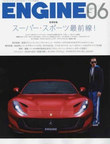 ENGINE 2018年 06 月号 [雑誌]