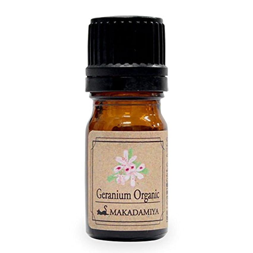 リファインコレクション懐ゼラニウム有機1ml 天然100%植物性 エッセンシャルオイル(精油) アロマオイル アロママッサージ aroma