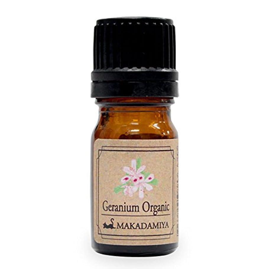 治世バット器用ゼラニウム有機1ml 天然100%植物性 エッセンシャルオイル(精油) アロマオイル アロママッサージ aroma