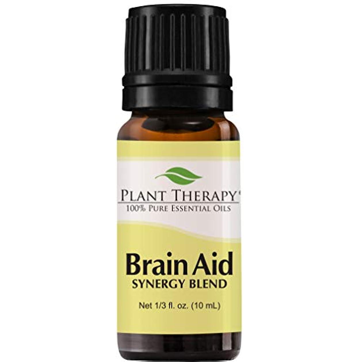 かび臭い植物学あなたのもの脳援助シナジー(精神的な焦点と明確にするため)。エッセンシャルオイルブレンド。 10ミリリットル(1/3オンス)。 100%ピュア、希釈していない、治療グレード。