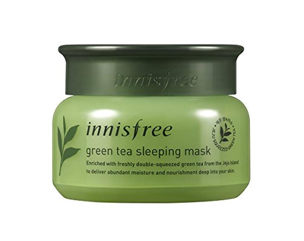 砂利配管付属品イニスフリー日本公式(innisfree) グリーンティー スリーピングマスク[洗い流さないパック]80mL