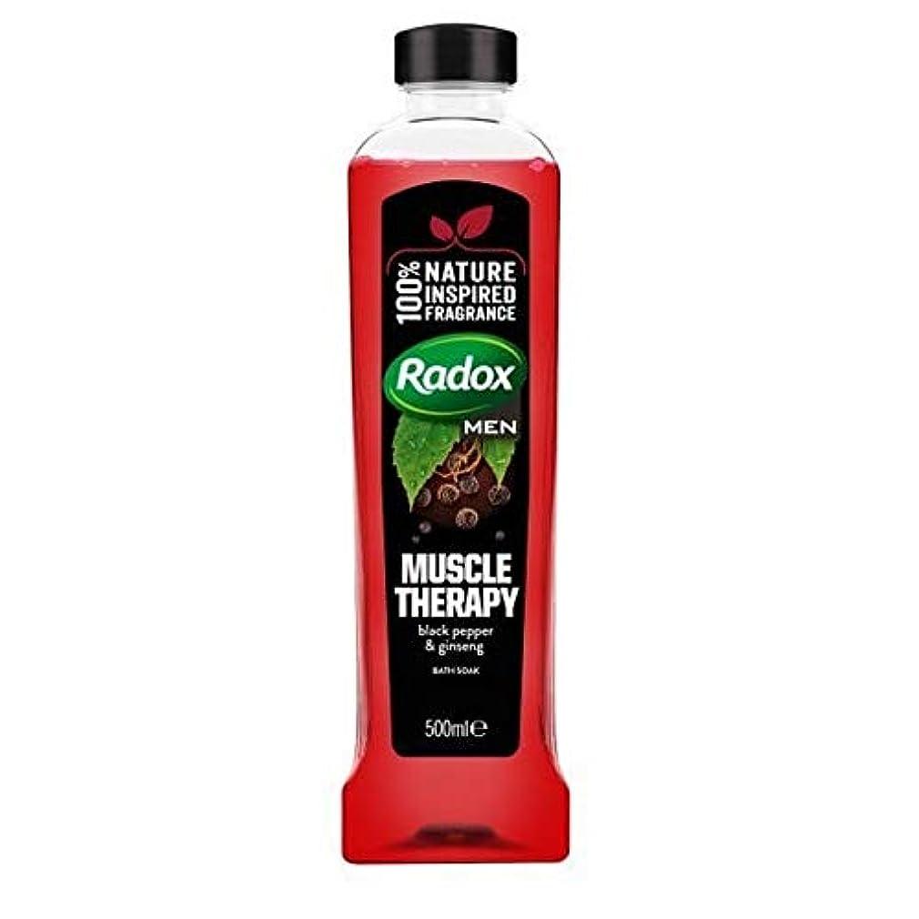 自転車争い削減[Radox] Radoxは、500ミリリットルのソーク良い香り筋肉の治療風呂を感じます - Radox Feel Good Fragrance Muscle Therapy Bath Soak 500ml [並行輸入品]