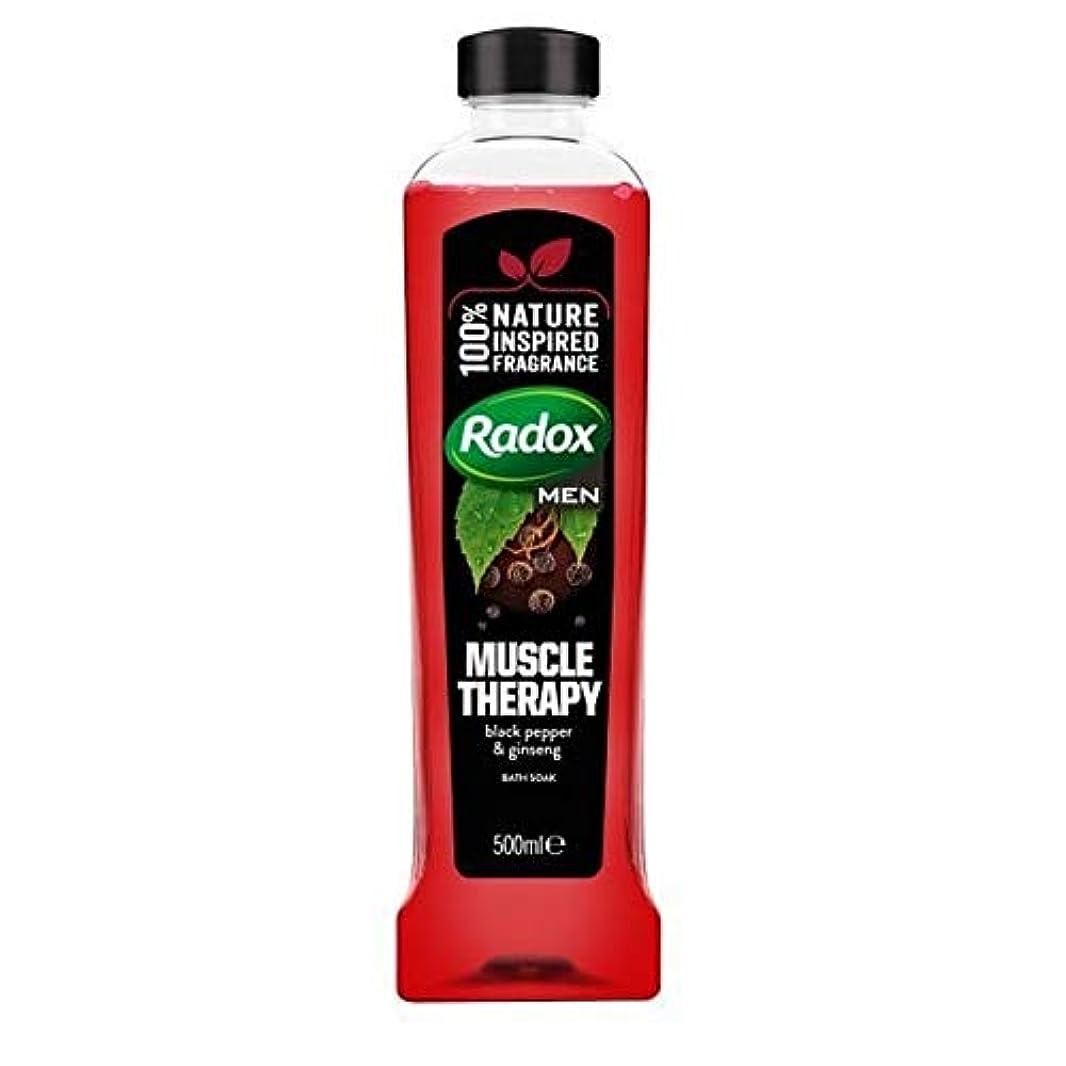 アラブ人カルシウム追い付く[Radox] Radoxは、500ミリリットルのソーク良い香り筋肉の治療風呂を感じます - Radox Feel Good Fragrance Muscle Therapy Bath Soak 500ml [並行輸入品]