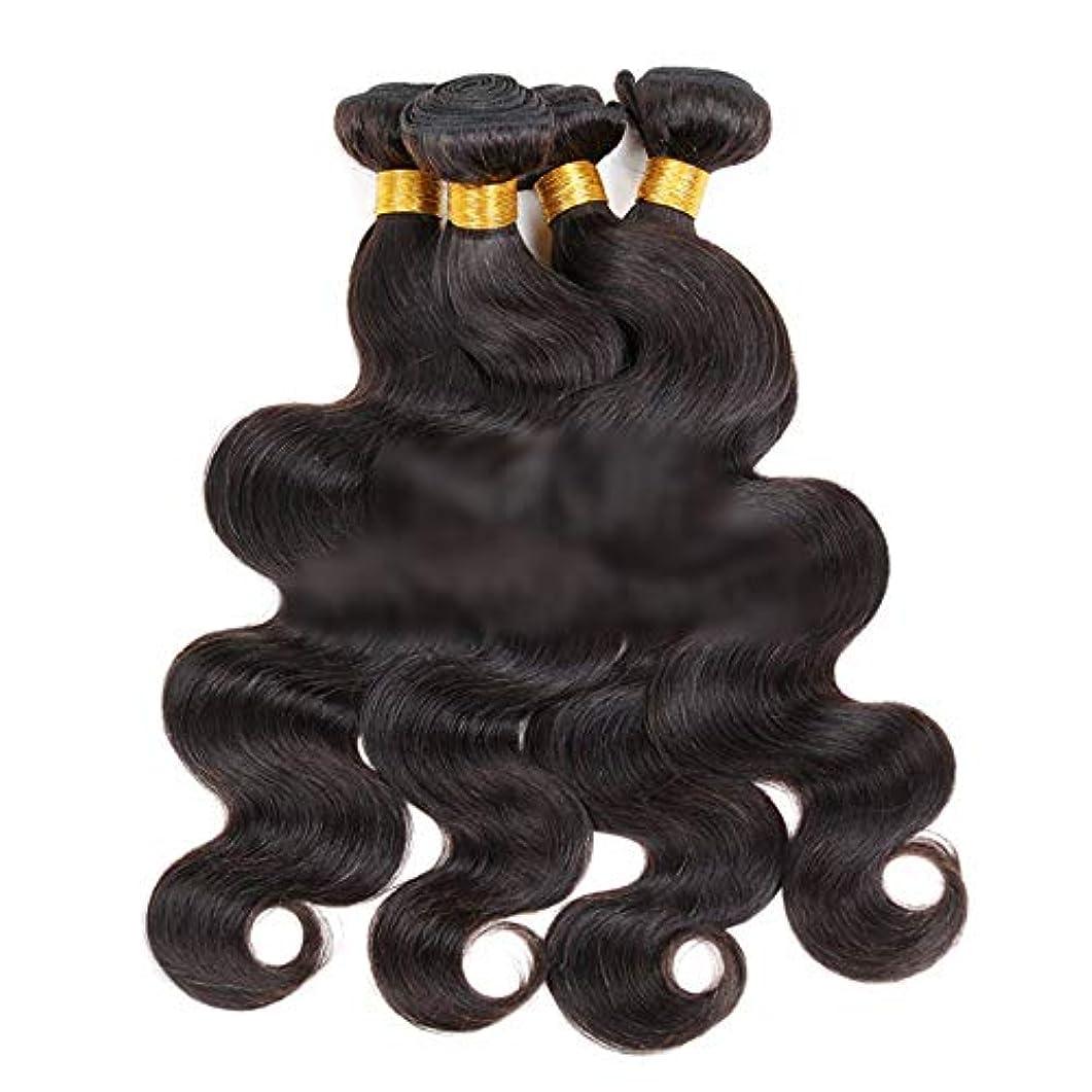 小麦遠征カバーHOHYLLYA ブラジル実体波巻き毛の束100%本物の人間の髪の毛50g /バンドルナチュラルルッキングビッグウェーブウィッグ (色 : 黒, サイズ : 22 inch)