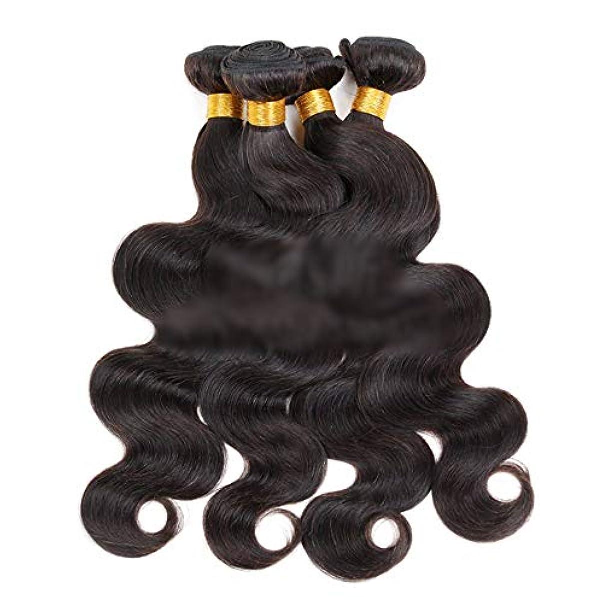 不健全感動するパン屋HOHYLLYA ブラジル実体波巻き毛の束100%本物の人間の髪の毛50g /バンドルナチュラルルッキングビッグウェーブウィッグ (色 : 黒, サイズ : 22 inch)