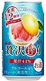 アサヒビール 贅沢搾り グレープフルーツ 350ml缶 1ケース24本×2ケース