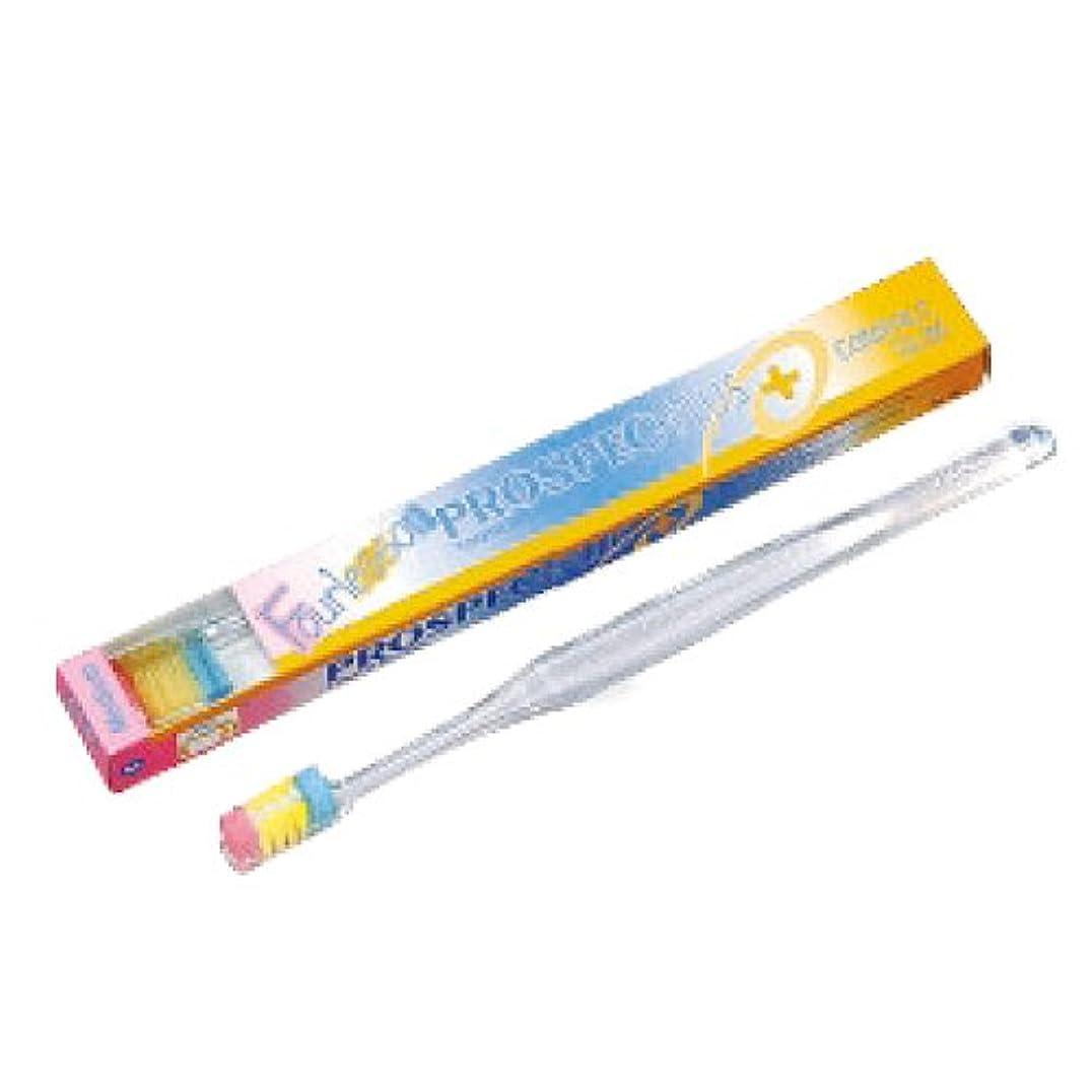 法医学シュート欺くプロスペック 歯ブラシ コンパクトスリム 1本 フォーレッスン 毛の硬さ ふつう
