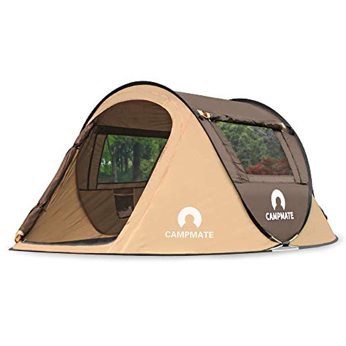 吸収剤グリル雪のSESAME STAR キャンプ用品 テント ワンタッチテント ポップアップテント 2-3人用 簡単設営 海 花見 運動会 登山用 アウトドア用品