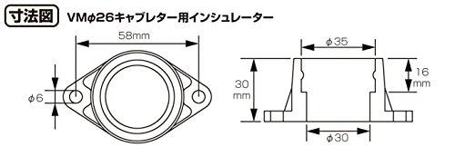 キタコ(KITACO) ビッグキャブレターキット(ミクニVMφ26) KSR110 ノーマルシリンダーヘッド用 110-4021003