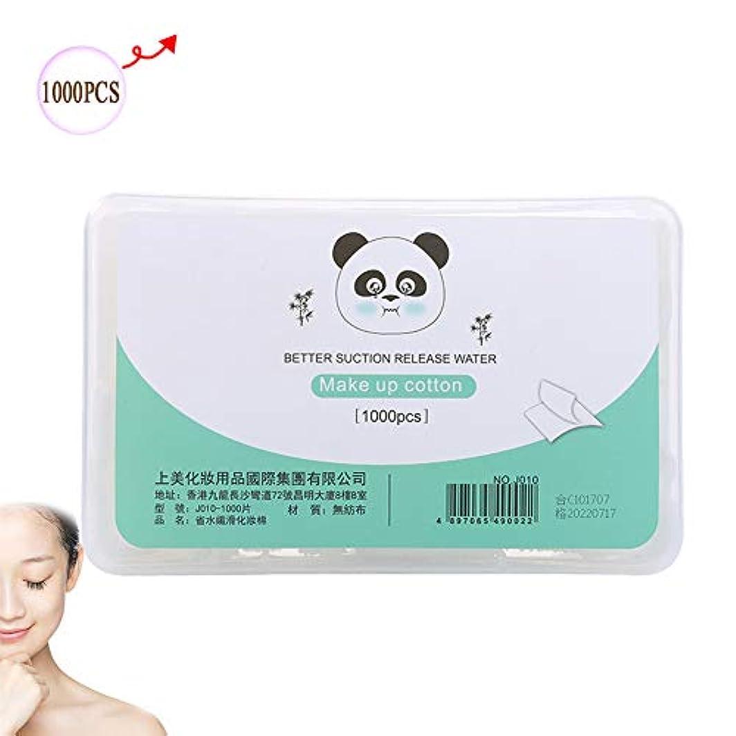 つづり蒸発床を掃除する化粧化粧パッドレディースフェイス/アイ/リップワイプクリーンコットンパッド