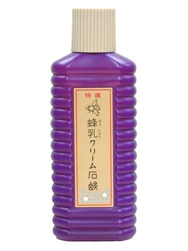曲げる人舗装蜂乳 クリーム石鹸(大) 200CC