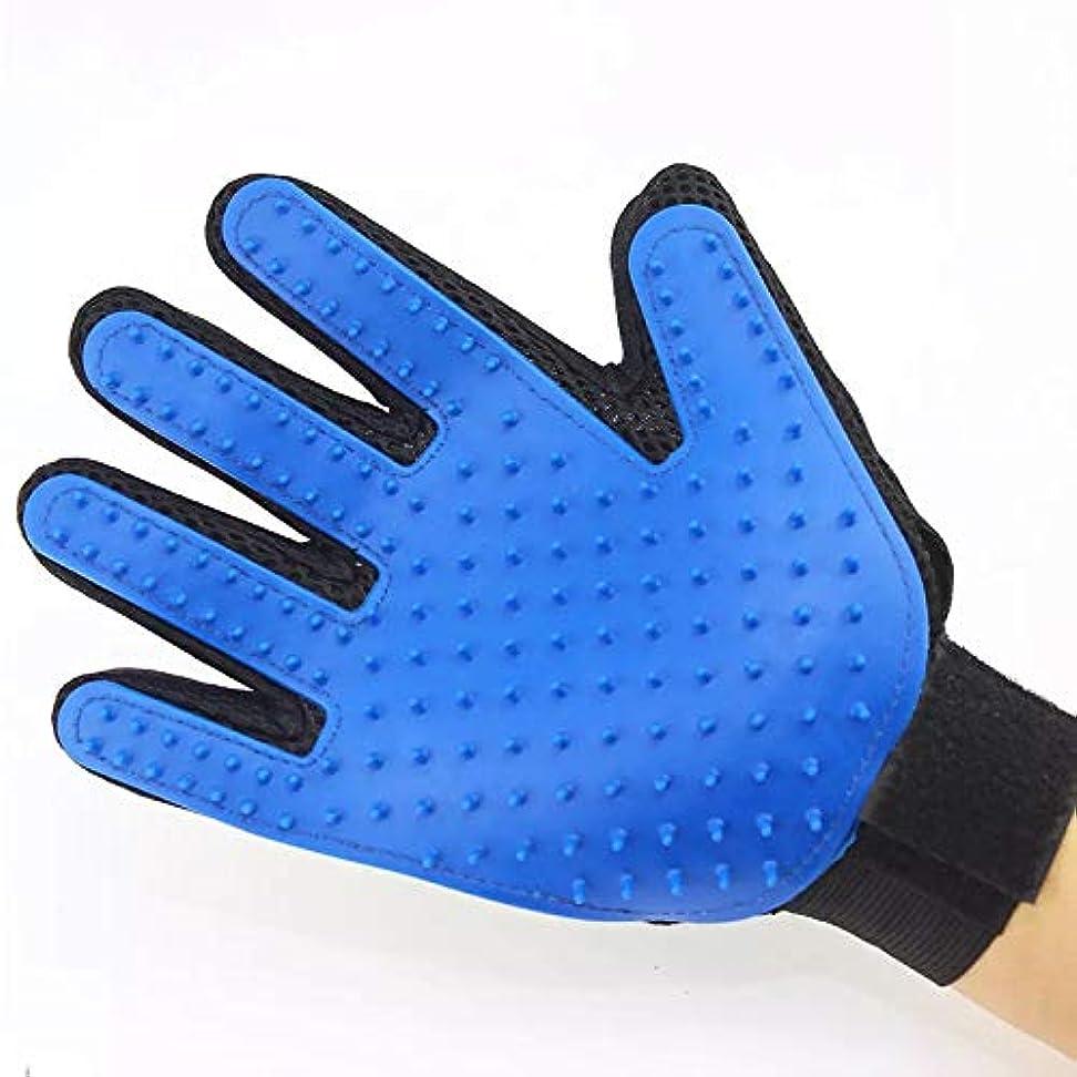 デコラティブビバフェミニンBTXXYJP ペット ブラシ 手袋 猫 犬 ブラシ グローブ クリーナー 耐摩耗 抜け毛取り マッサージブラシ グローブ (Color : Red, Style : Right hand)