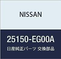 NISSAN(ニッサン) 日産純正部品 スイツチ イグニツシヨン 25150-EG00A