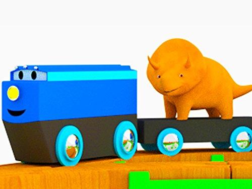 トレインのマーク、ごみ収集車、恐竜のダイノと一緒に色を学ぼう