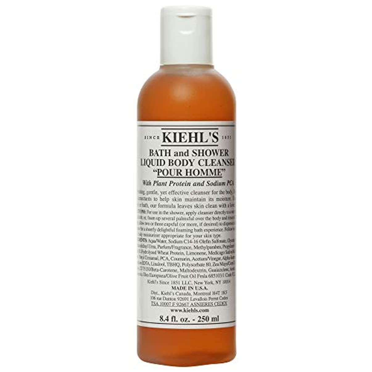 仲間大腿仲間[Kiehl's ] キールさんはオムバスを注ぎ、液体ボディクレンザー250ミリリットルシャワー - Kiehl's Pour Homme Bath and Shower Liquid Body Cleanser 250ml...