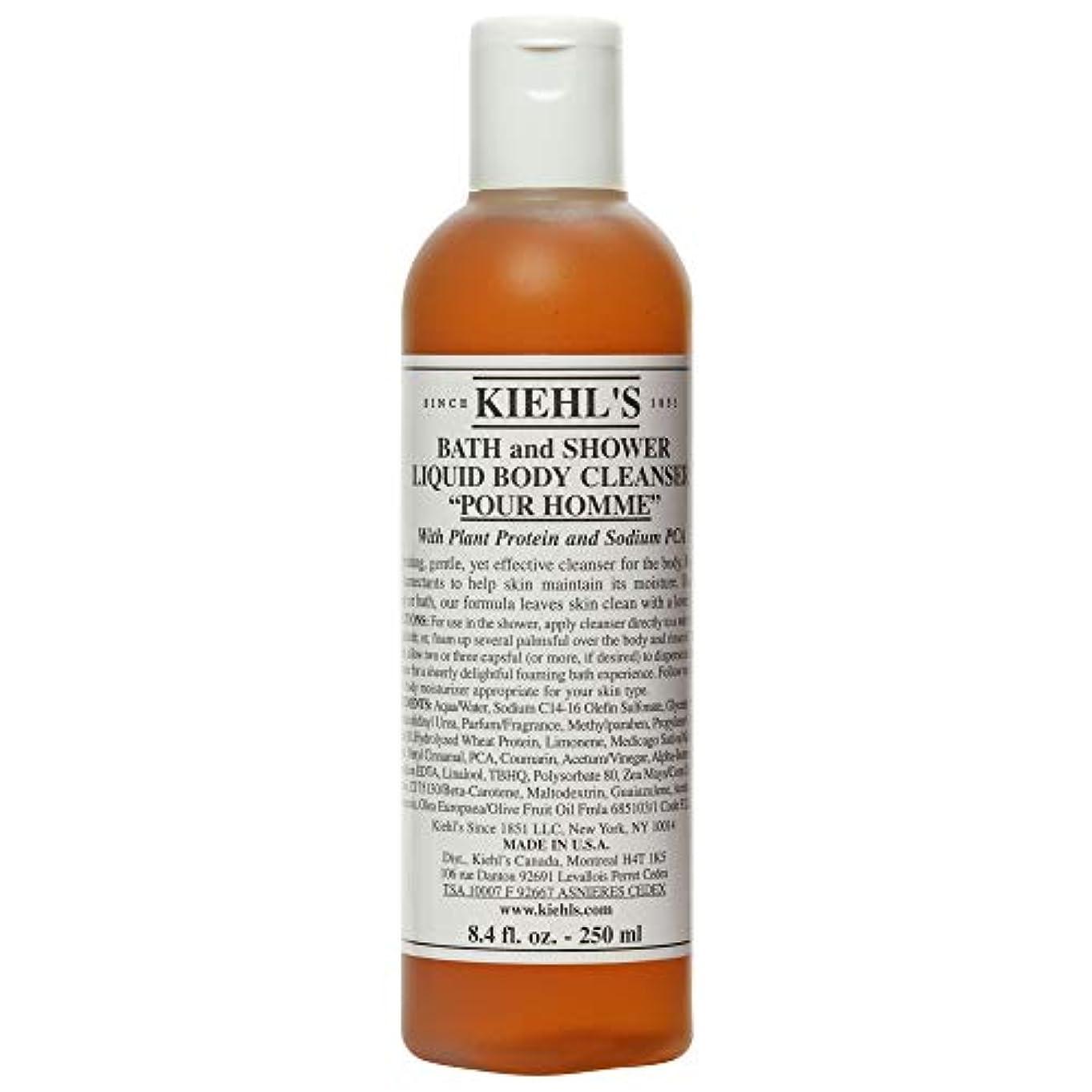 艶繊毛起こりやすい[Kiehl's ] キールさんはオムバスを注ぎ、液体ボディクレンザー250ミリリットルシャワー - Kiehl's Pour Homme Bath and Shower Liquid Body Cleanser 250ml...