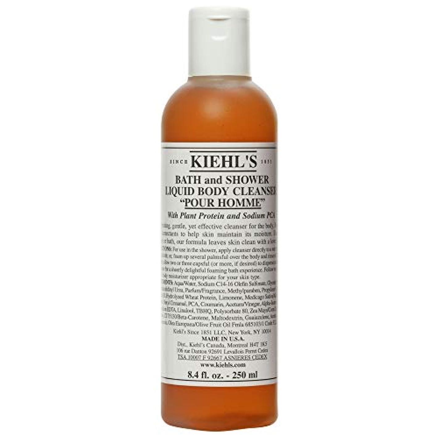 ロール肺周波数[Kiehl's ] キールさんはオムバスを注ぎ、液体ボディクレンザー250ミリリットルシャワー - Kiehl's Pour Homme Bath and Shower Liquid Body Cleanser 250ml...