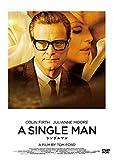 シングルマン [DVD] 画像