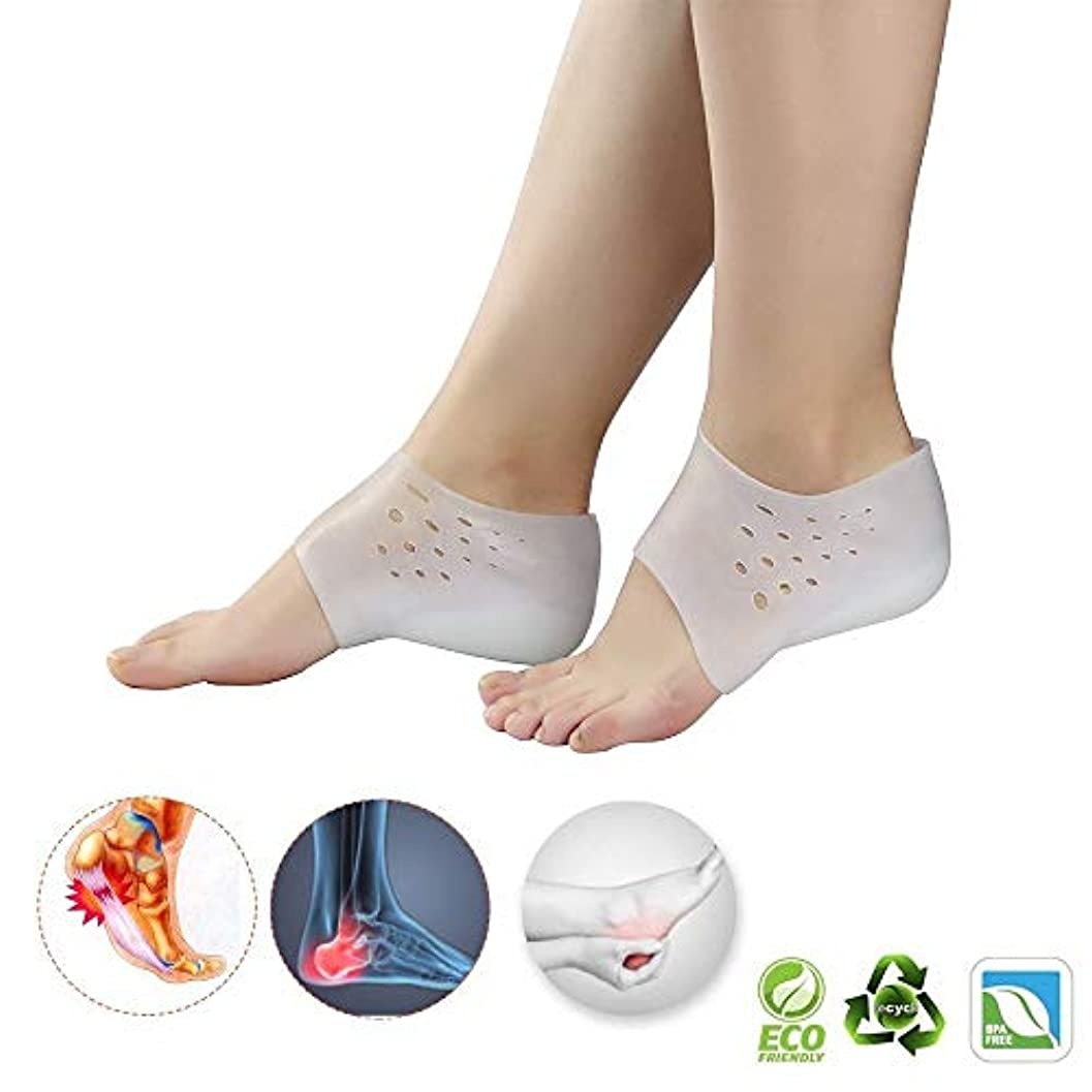 通路見込み超える足底筋膜炎の高さ増加ヒールスリーブ、ヒールリフトゲル高さ増加インソール-シリコンヒールカップ-男性と女性のためのヒールクッションスリーブプロテクターMen-4.5 cm