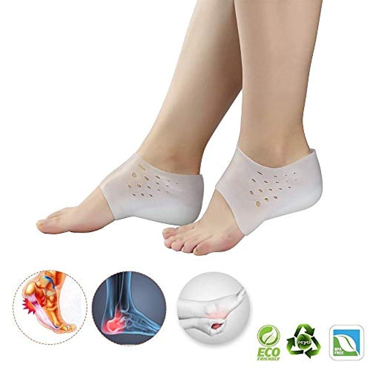 プーノあなたが良くなります億足底筋膜炎の高さ増加ヒールスリーブ、ヒールリフトゲル高さ増加インソール-シリコンヒールカップ-男性と女性のためのヒールクッションスリーブプロテクターMen-4.5 cm