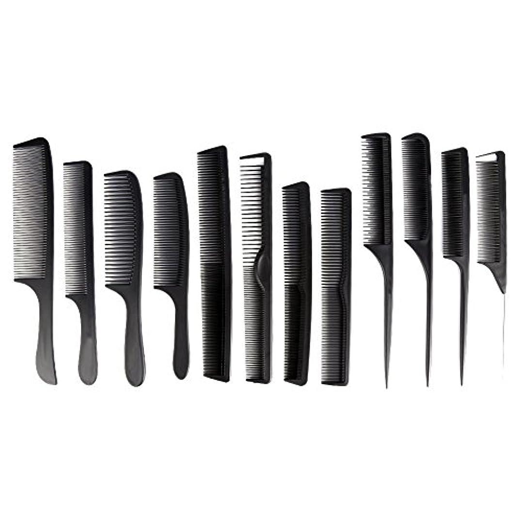 豊かにするエンドウ引き出しカットコーム 散髪用コーム コームセット12点セット プロ用ヘアコーム  静電気減少 軽量 サロン/美容室/床屋など適用