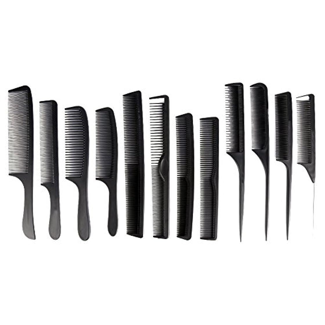 広範囲賄賂標準カットコーム 散髪用コーム コームセット12点セット プロ用ヘアコーム  静電気減少 軽量 サロン/美容室/床屋など適用