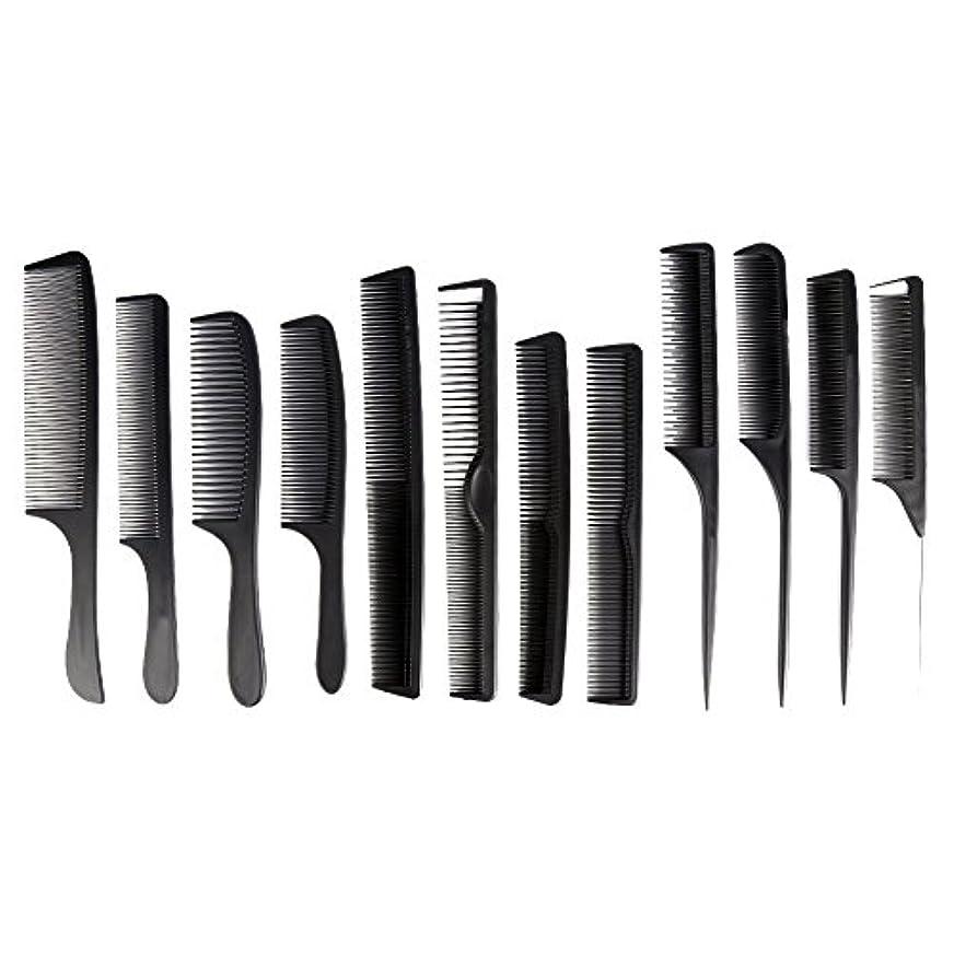 耐えられない特定の壊すカットコーム 散髪用コーム コームセット12点セット プロ用ヘアコーム  静電気減少 軽量 サロン/美容室/床屋など適用