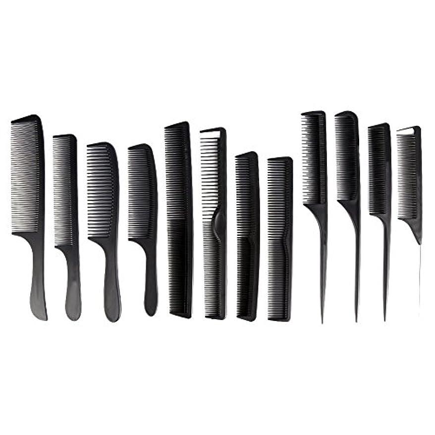 けん引保護する胸カットコーム 散髪用コーム コームセット12点セット プロ用ヘアコーム  静電気減少 軽量 サロン/美容室/床屋など適用