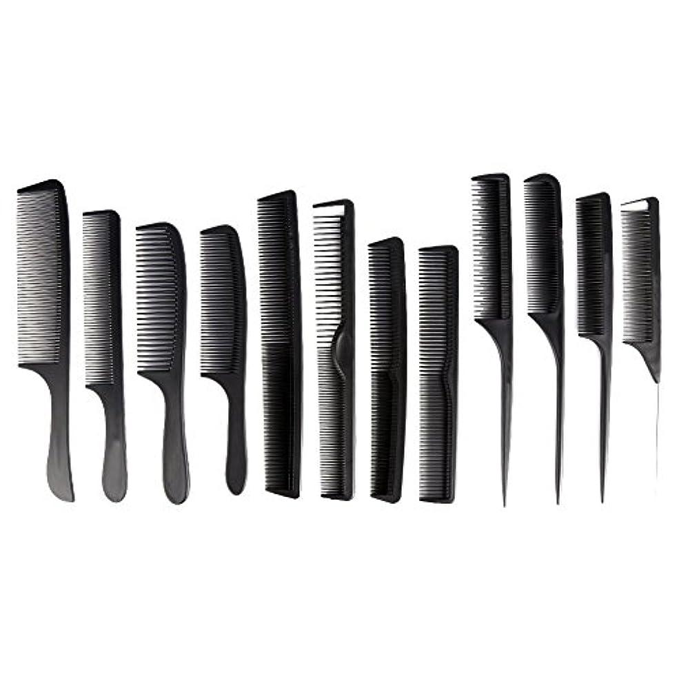 ブローホールに沿ってチャップカットコーム 散髪用コーム コームセット12点セット プロ用ヘアコーム  静電気減少 軽量 サロン/美容室/床屋など適用