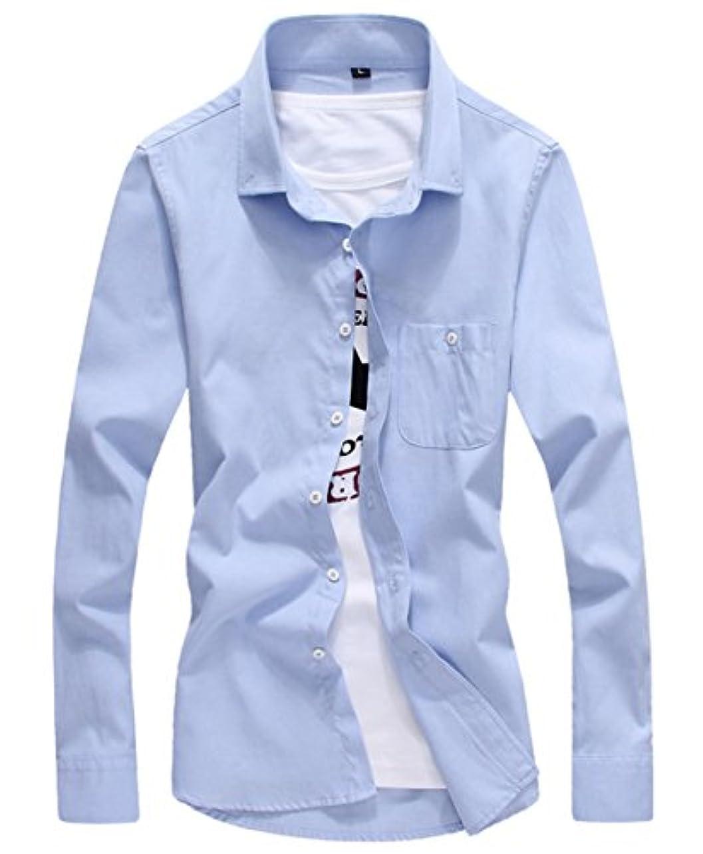 多数の礼拝たくさん[スゴフィ]SGFY ドレスシャツ メンズ 長袖 スリム ビジネス カジュアル シンプル おしゃれ 襟付き カッターシャツ フィット 無地 8色展開 (M, スカイブルー)
