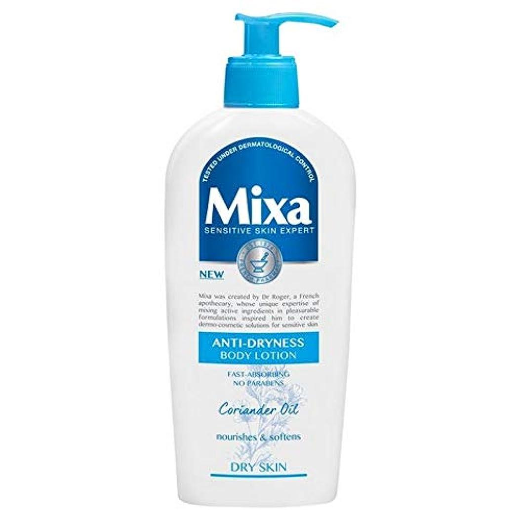 リファインマイクロフォン基本的な[Mixa] Mixa抗乾燥ボディローション250ミリリットル - Mixa Anti-Dryness Body Lotion 250ml [並行輸入品]