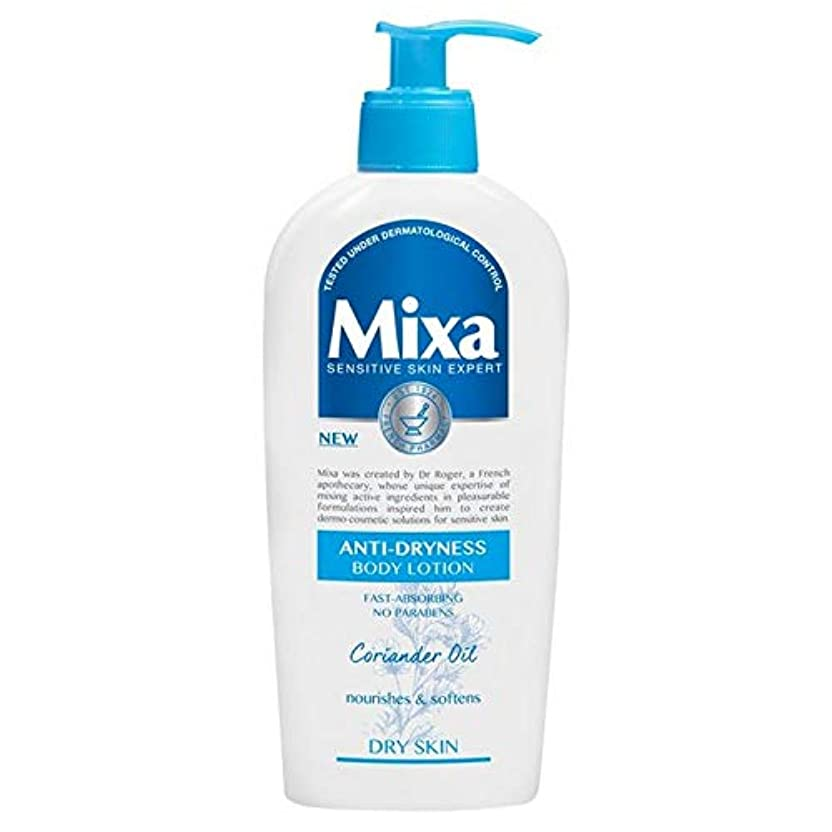 ランチユニークなレオナルドダ[Mixa] Mixa抗乾燥ボディローション250ミリリットル - Mixa Anti-Dryness Body Lotion 250ml [並行輸入品]