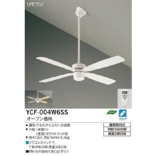 DAIKO シーリングファン YCF-004W6SS [YCF004W6SS]