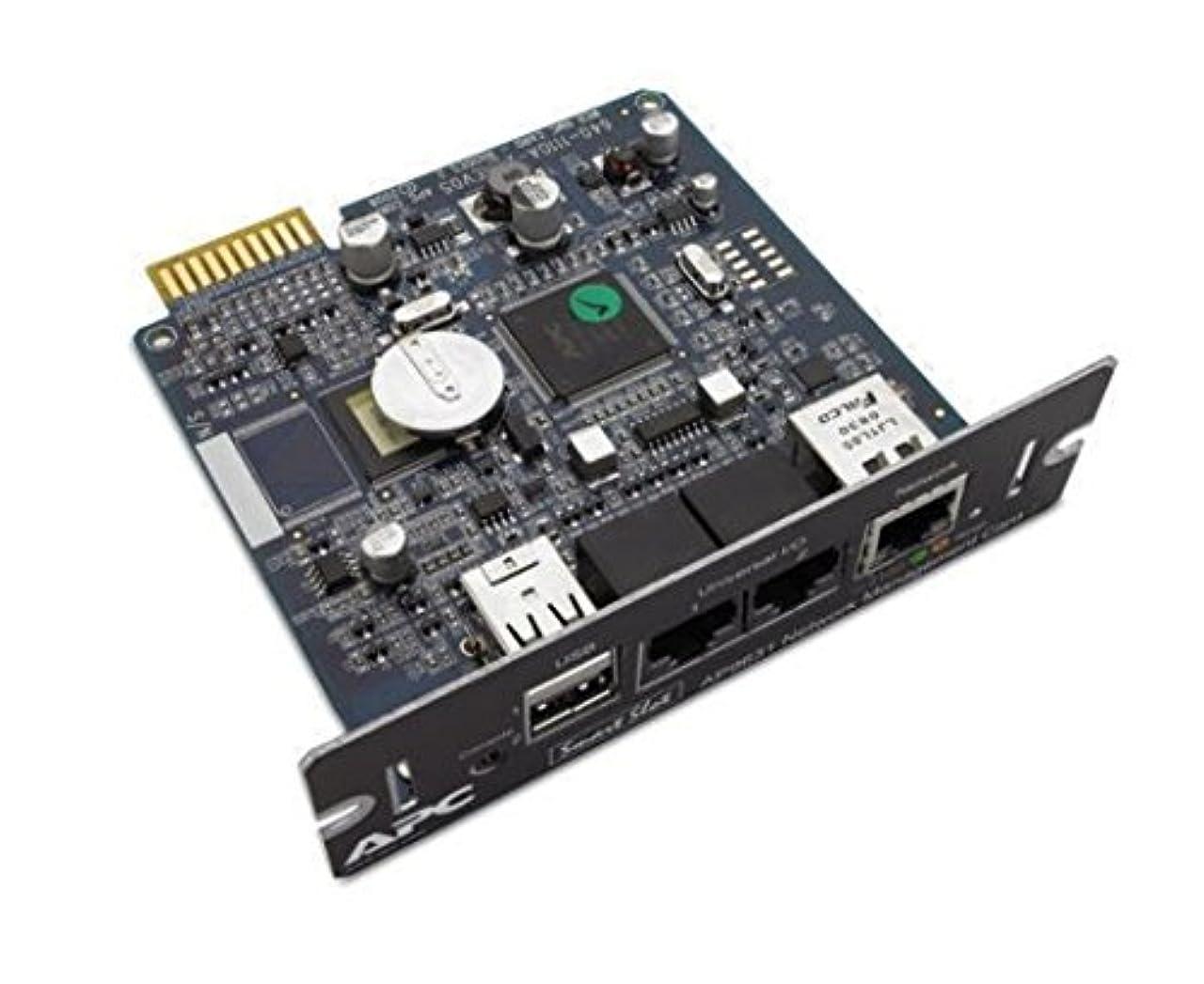 ブロー予言するバッフルAPC Network Management Card 2 EM AP9631J