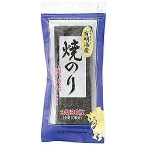 関口海苔店 有明海産焼のり 3切30枚×40個