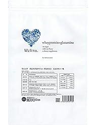ウェリナ ホエイプロテイン+グルタミン ミルクティー味 1Kg